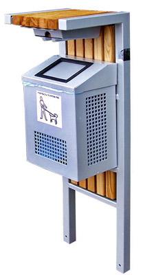 Kosz NERO sprzątanie po psach kosz na psią kupę kosze na psie odchody