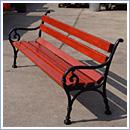 Ławka L024 ławki parkowe ławki miejskie meble miejskie mała architektura miejska