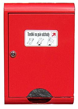Dystrybutor woreczków ARES (naścienny)-1